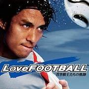 Обложка Love Football