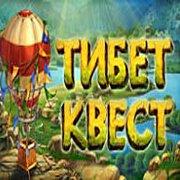 Обложка Тибет Квест