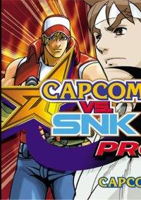 Обложка Capcom vs SNK: Millennium Fight 2000 Pro
