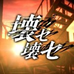 Скриншот Hatsune Miku: Project DIVA ƒ 2nd – Изображение 266