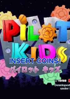 Pilot Kids