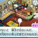 Скриншот Youkai Watch – Изображение 25