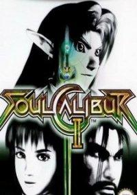 Обложка Soulcalibur II