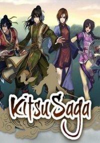 Обложка Kitsu Saga
