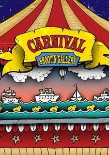 Carnival: Shooting gallery
