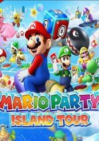 Mario Party: Island Tour – фото обложки игры
