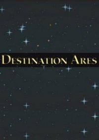 Обложка Destination Ares