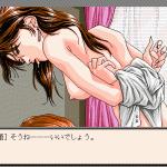 Скриншот Akiko – Изображение 22