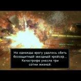 Скриншот Xyanide Resurrection