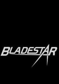 Обложка Bladestar