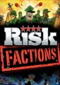 Обложка Risk: Factions