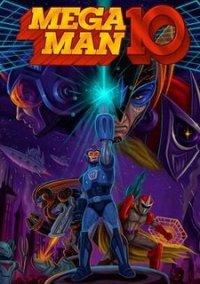 Обложка Mega Man 10