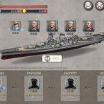 Скриншот Navy Field Mobile – Изображение 9