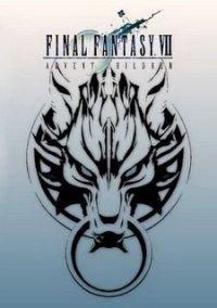 Обложка Final Fantasy 7