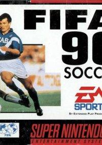 Обложка FIFA Soccer '96