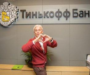 «Тинькофф Банк» вслед за«ВКонтакте» запустит мобильного оператора