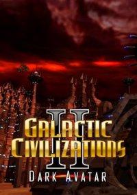 Обложка Galactic Civilizations II: Dark Avatar