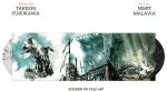 Саундтрек The Last Guardian издали навиниле ивPlayStation Music - Изображение 1