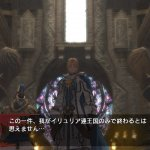 Скриншот Guilty Gear 2: Overture – Изображение 60
