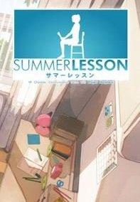 Обложка Summer Lesson