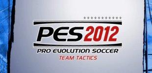 Pro Evolution Soccer 2012. Видео #9