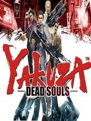 Обложка Yakuza: Dead Souls