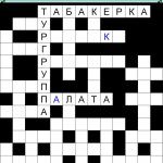 Скриншот Word Fit Puzzle – Изображение 5