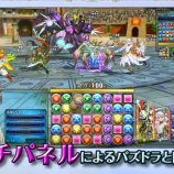 Скриншот Puzzle & Dragons Z