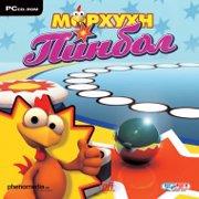 Обложка Moorhuhn Pinball Volume 1