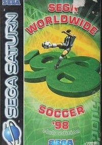 Обложка Sega Worldwide Soccer '98