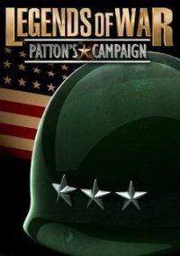 Обложка Legends of War: Patton's Campaign