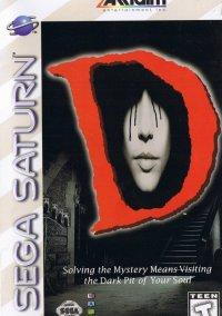 D – фото обложки игры