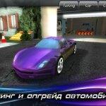 Скриншот Race Illegal: High Speed 3D – Изображение 2