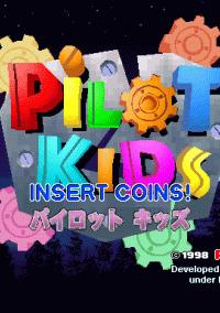 Обложка Pilot Kids