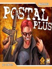 Обложка Postal Plus