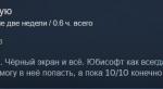 Watch Dogs 2 привела пользователей Steam вбурный восторг - Изображение 10