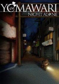 Обложка Yomawari: Night Alone