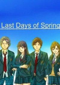 Обложка Last Days of Spring