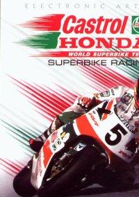 Обложка Castrol Honda Superbike