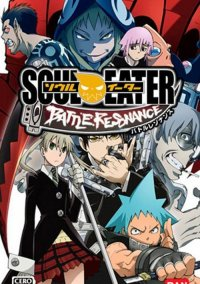Обложка Soul Eater Battle Resonance