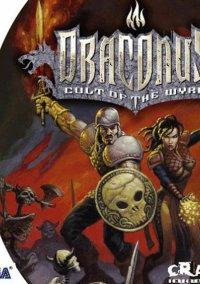 Обложка Draconus: Cult of the Wyrm