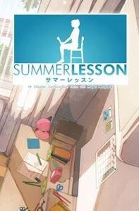 Summer Lesson