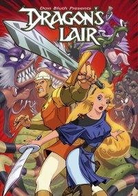 Обложка Dragon's Lair Trilogy