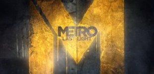 Metro: Last Light. Видео #6