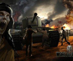 В Тагиле любители танков разыграют призовой фонд в $24 000