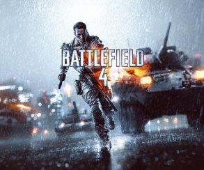 В Сеть утекли новые подробности Battlefield 4