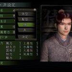 Скриншот Nobunaga's Ambition Online – Изображение 33
