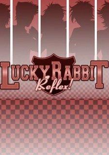 Lucky Rabbit Reflex!