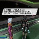 Скриншот Phantasy Star Portable 2 Infinity – Изображение 38