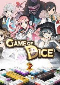 Обложка Game of Dice